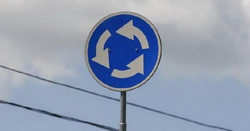 В Кирове на Филейке появится кольцевая развязка
