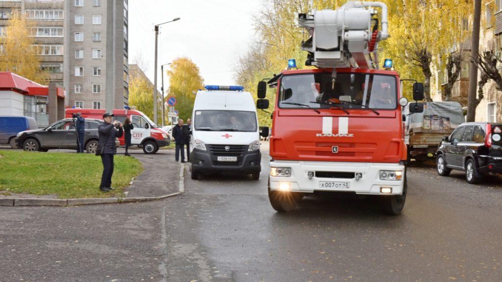 В Кирове прошли учения по ликвидации последствий взрыва газа