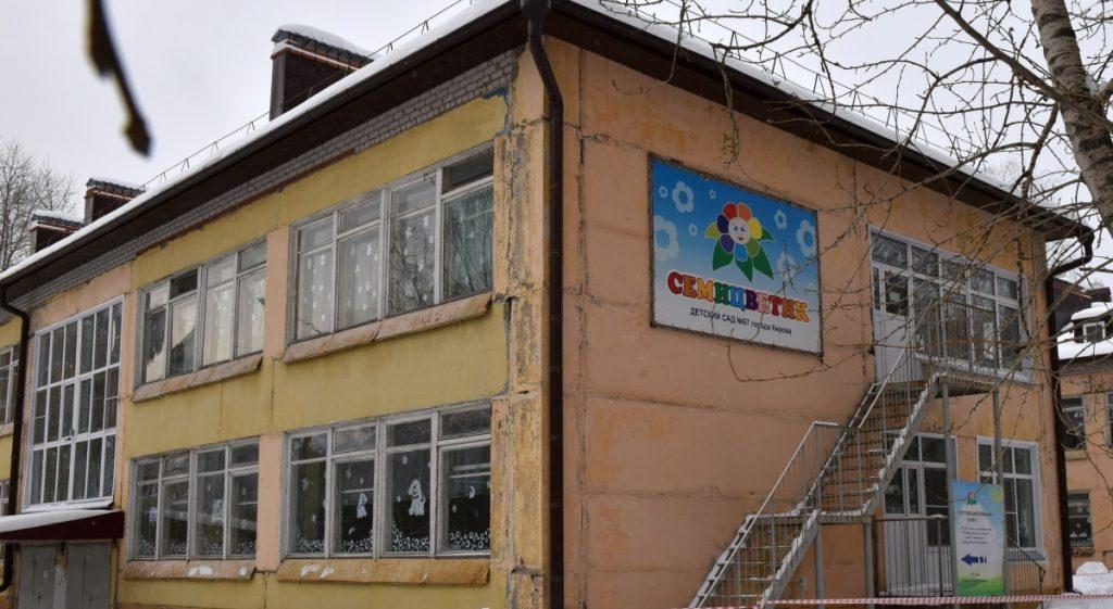 В детском саду № 67 начата проверка