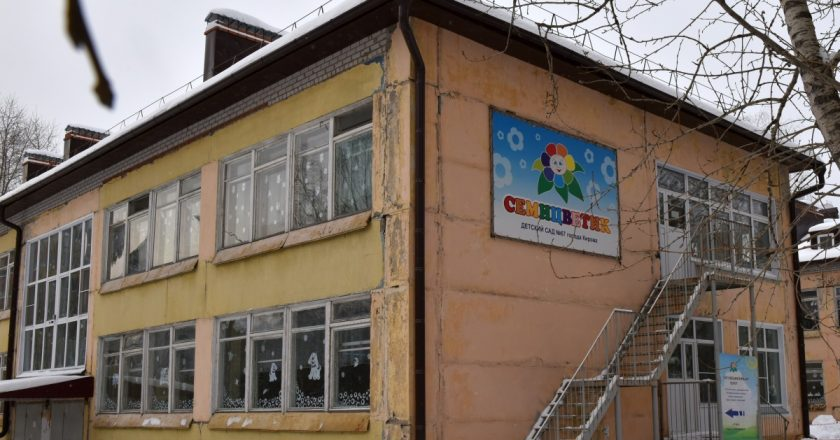 Департамент образования завершил проверку детсада № 67
