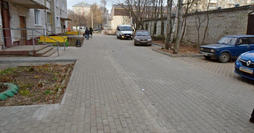В Кирове завершен ремонт дворов