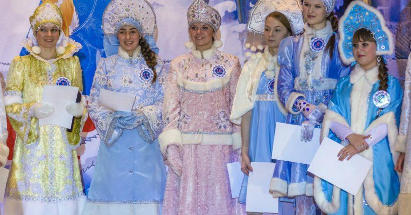 В Кирове пройдет конкурс Снегурочек