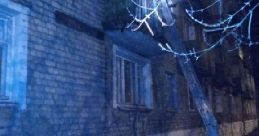 В Нововятске в пожаре погибла семейная пара