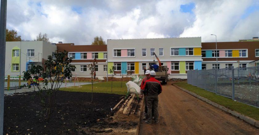 Завершено строительство нового детсада в Нововятске