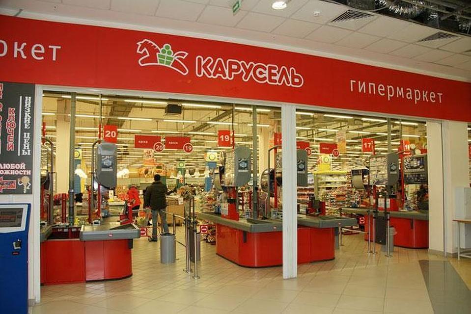 В Кирове хотят закрыть гипермаркет «Карусель»