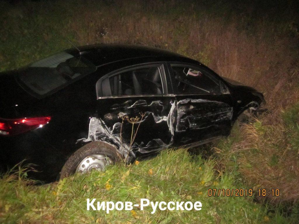 В Кирове опрокинуась в кювет киарио