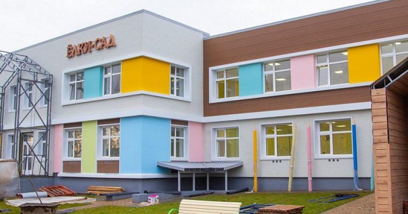 Новый детский сад в Нововятском районе готовится принять малышей