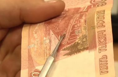 В Кирове задержали двух сбытчиков фальшивых купюр