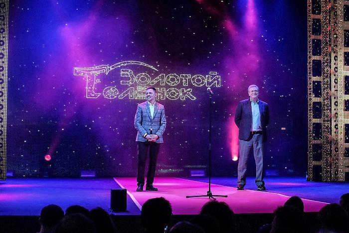 В Кирове прошла церемония открытия фестиваля «Золотой теленок»