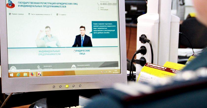 Налоговики выявили 51 «фирму-однодневку» в Кирове
