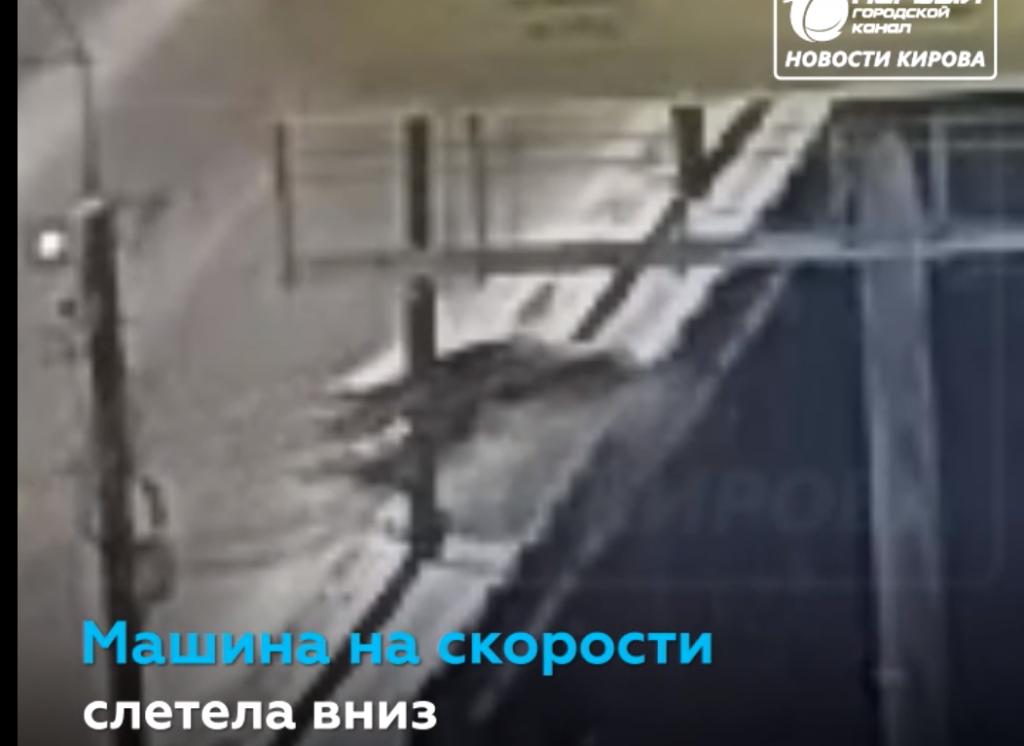С моста на Воровского рухнула машина