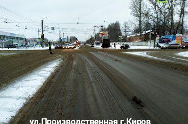 В Кирове дтп на производственной 4 декабря