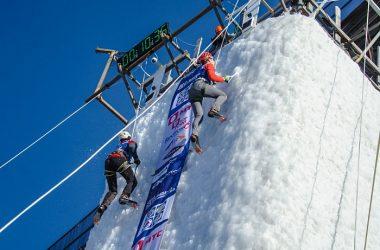 В Кирове пройдут масштабные соревнования по альпинизму