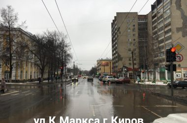 В Кирове во вторник в дтп пострадала 9-летняя девочка