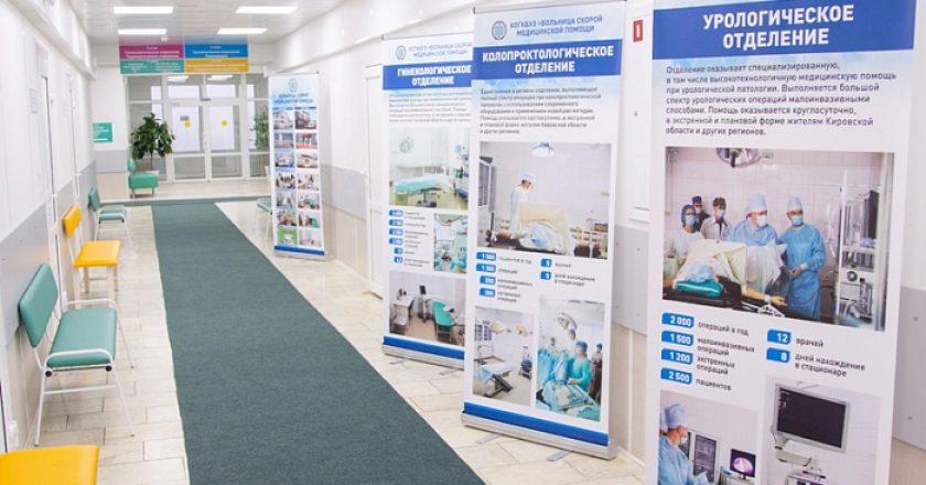 В Больнице скорой медицинской помощи идет масштабная реконструкция