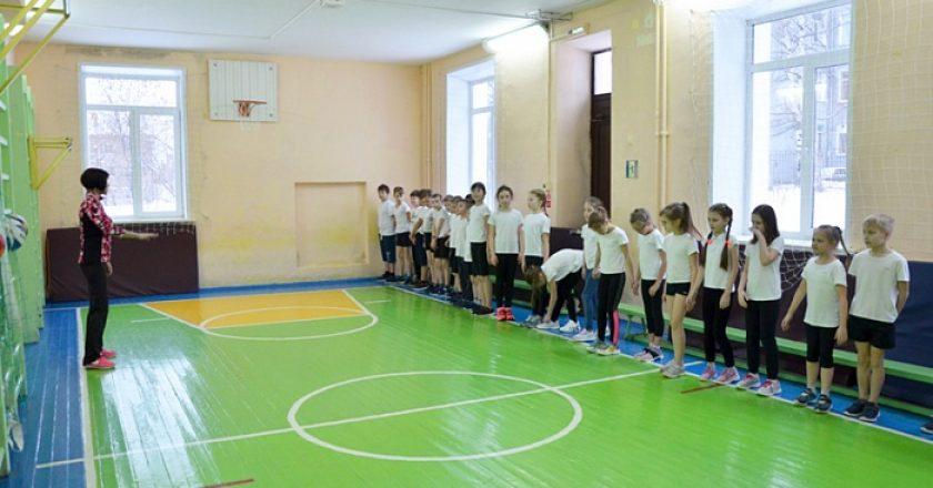 В Кировской области начинает работать «Школа полного дня»