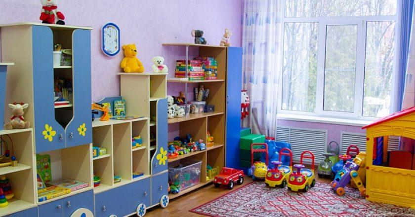 В Кирове начал работу ведомственный детский сад