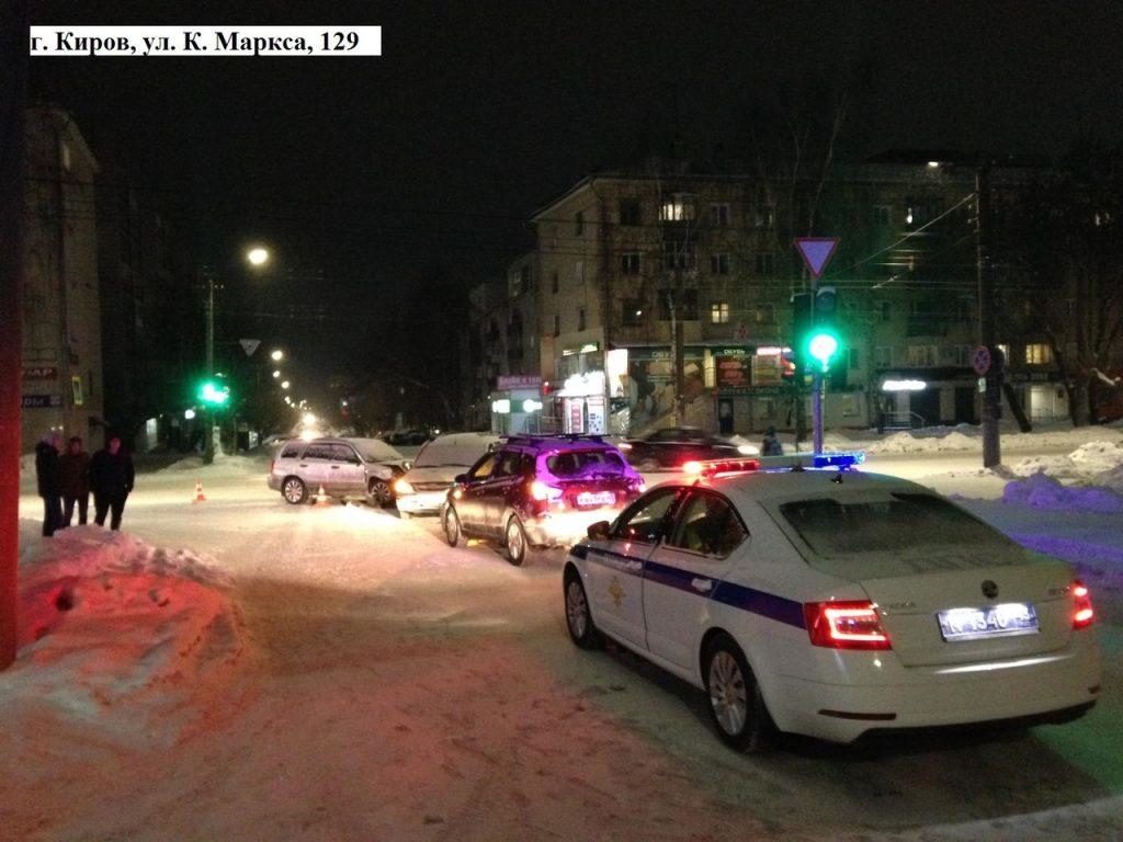 ДТП в Кирове 8 февраля