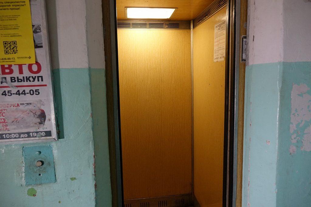 В Кирове вновь заработали лифты, отключенные из-за долгов УК