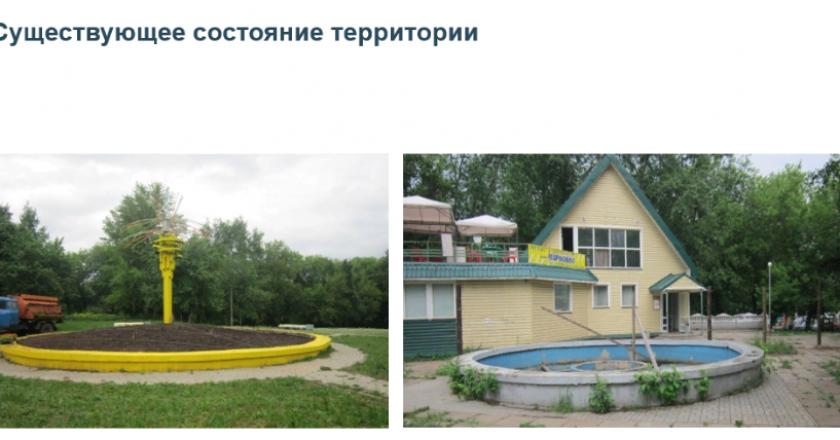 В Кирове снесут кафе в сквере Трудовой славы
