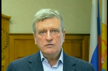 Губернатор записал видеообращение по поводу коронавируса