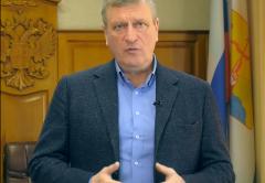 Васильев записал новое видеообращение к кировчанам по поводу коронавируса