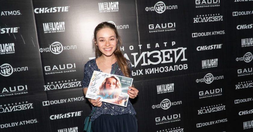 Звезда фильма «Номер один» побывала в Кирове