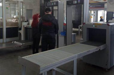 интроскоп в Кирове