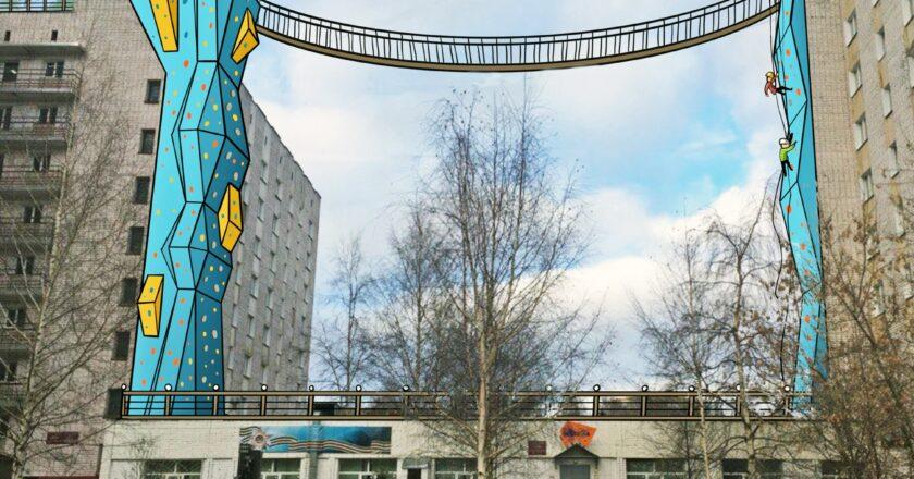 В Кирове хотят построить скалодром с подвесным мостом
