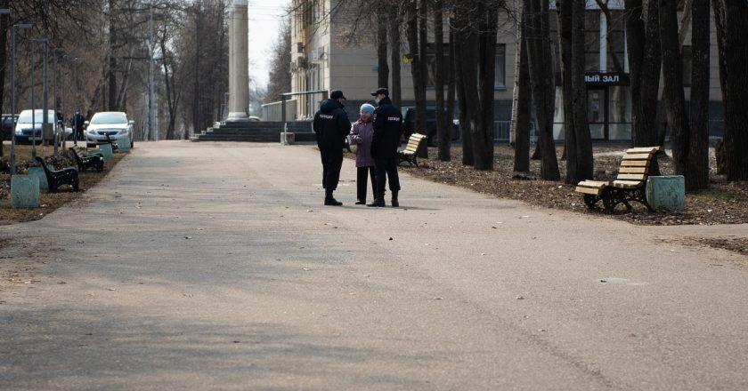 В Кирове усилено патрулирование общественных территорий