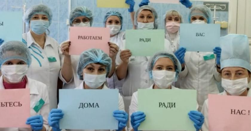 Кировские врачи записали видеообращение к жителям города