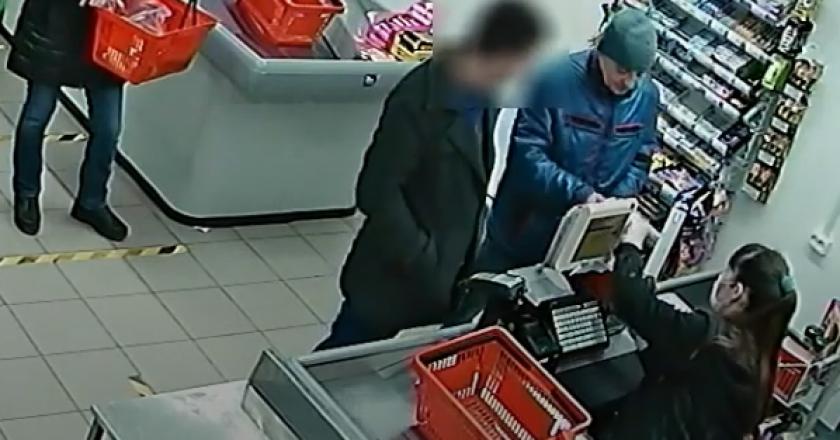 В Кирове разыскивают подозреваемого в квартирной краже