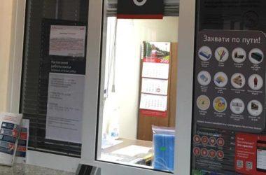 Защитные маски и перчатки пассажиры могут приобрести на вокзалах Кировского региона Горьковской железной дороги