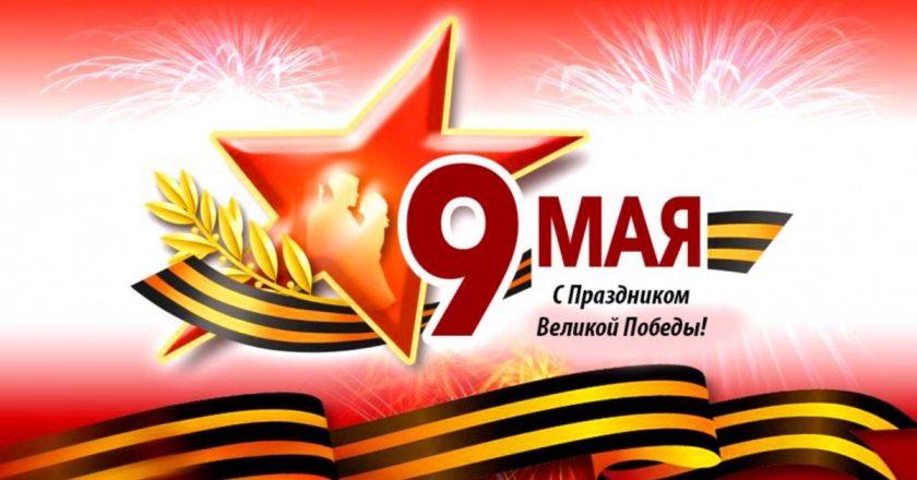 В Кирове исполнят песню День Победы