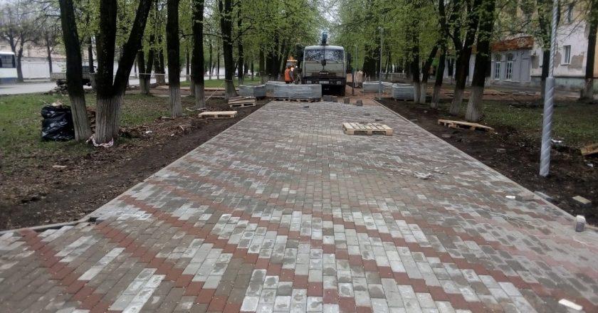 В Кирове появятся новые общественные пространства