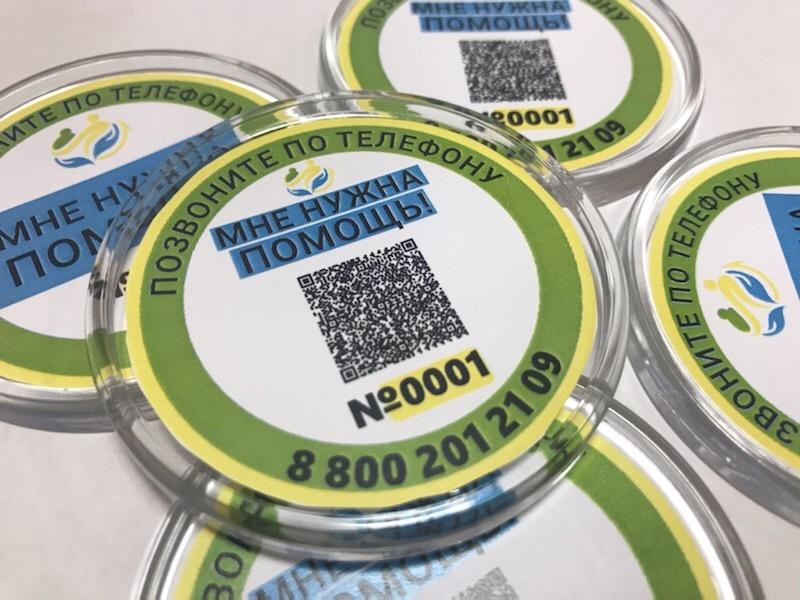 «Мне нужна помощь»: в Кирове молодой человек помог пожилой паре вернуться домой по значку с QR-кодом