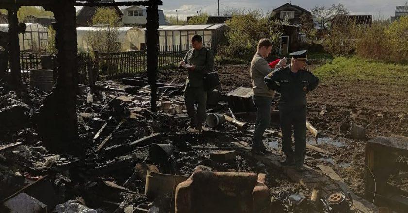 В Кирове по факту гибели трёх человек в результате пожара возбуждено уголовное дело