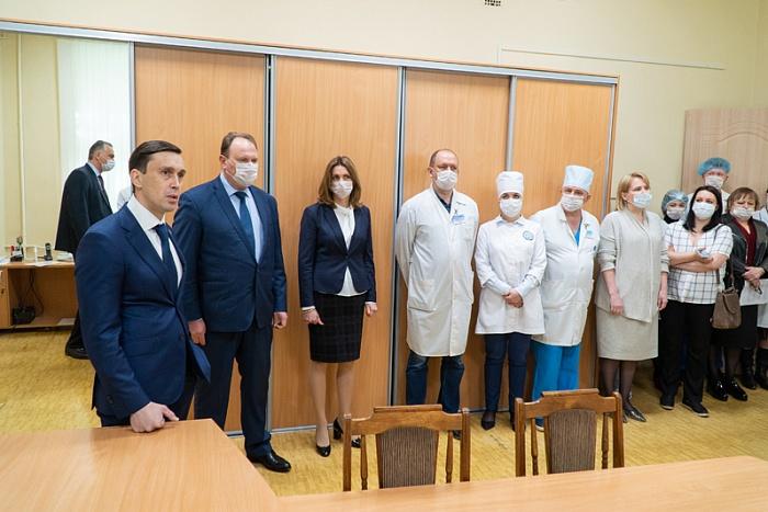 В трёх ведущих медицинских учреждениях региона назначены новые главные врачи