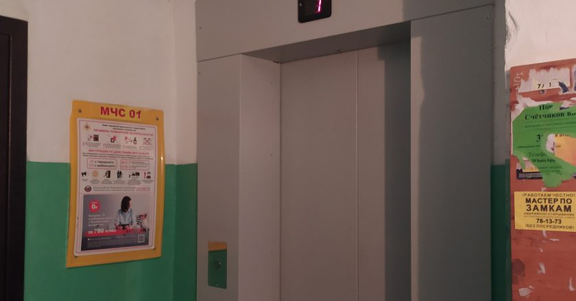 В Кирове в домах заменят лифты