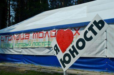 В детский лагерь «Юность» под Кировом проник коронавирус