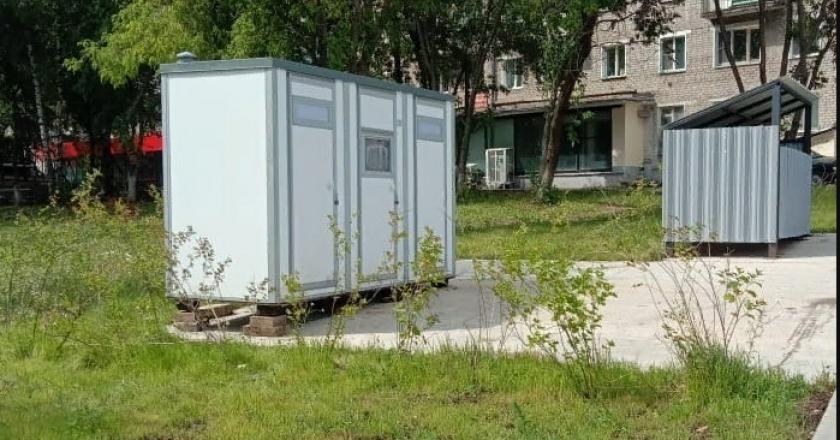 В Кирове дополнительно установят 6 общественных туалетов