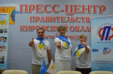 Компьютерный чемпионат в Кировской области