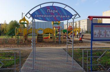 В Лянгасово открылся парк семейного отдыха