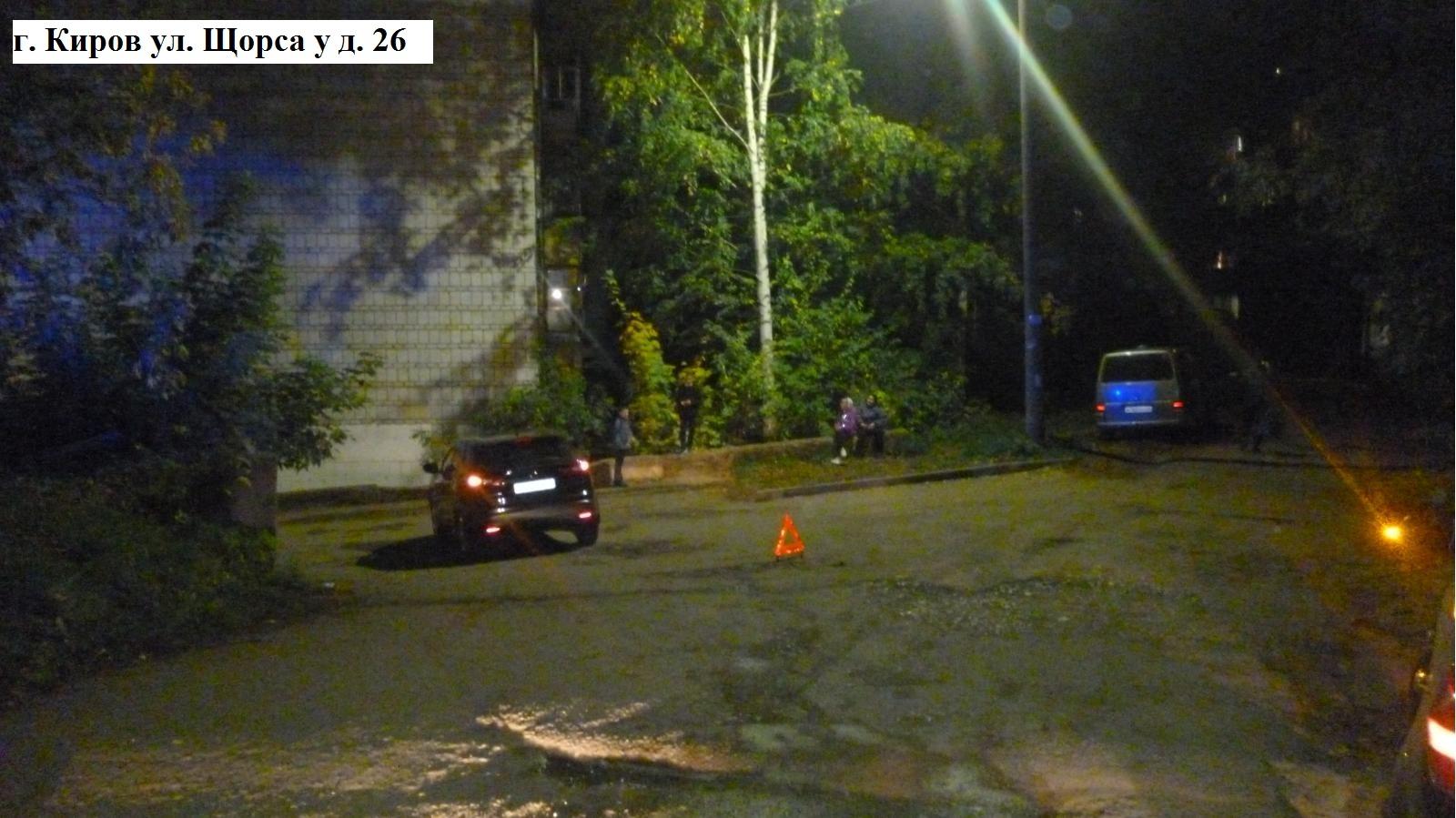 В Кирове водитель «Ниссана» насмерть сбил мужчину