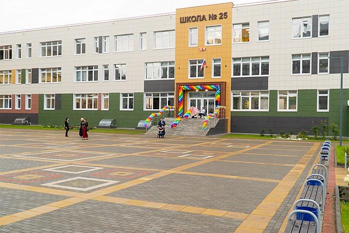 В Кирове в микрорайоне Чистые Пруды открылась новая современная школа