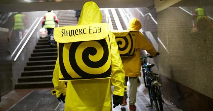 В Кирове появилась курьерская служба яндекс-еды