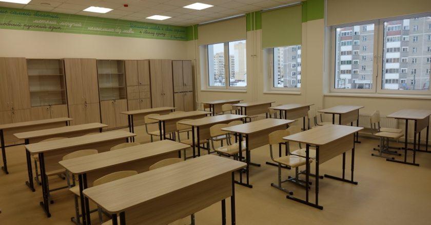 Школу в Радужном в Кирове начнут строить в 2022 году
