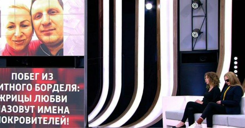 В прокуратуре Кирова рассказали о приговоре 50-летней сутенёрше