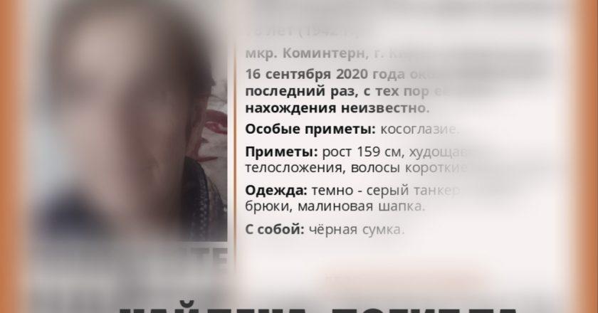 В Кирове нашли пропавшую без вести пенсионерку