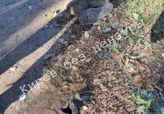 В Кирове ребенок пострадал из-за торчащих железных штырей